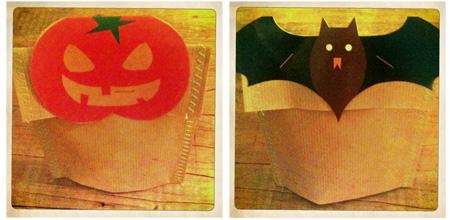 Trick or Treat Free Printable Halloween