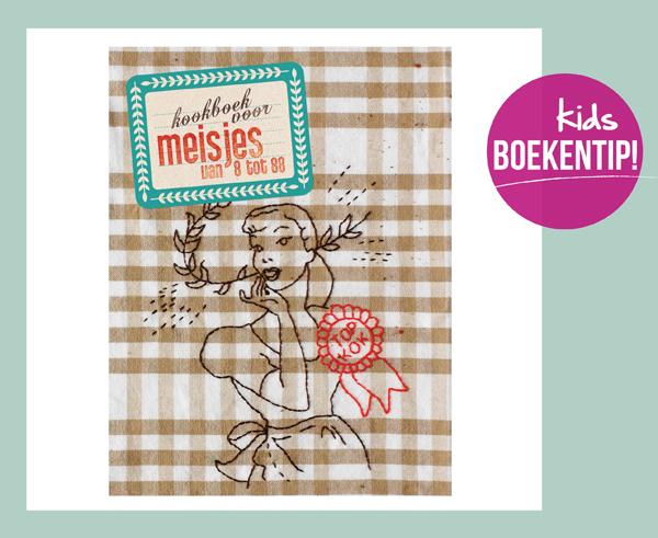 meisjeskookboek kookboek voor meisjes van 8 tot 88 momedia
