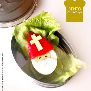 BENTO Sint van een half ei met paprika!