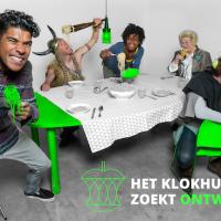 Klokhuis Ontwerpwedstrijd in de Ontdekfabriek #DDWmoodkids