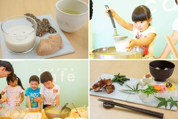 menu japans kindercafe
