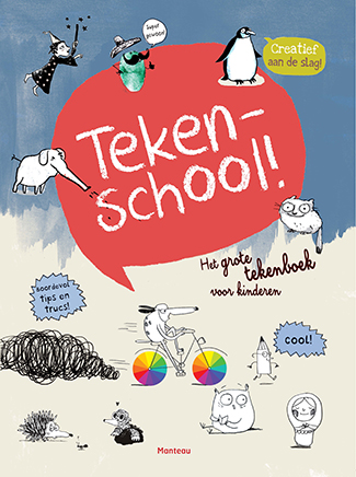 tekenboeken voor kinderen tekenschool