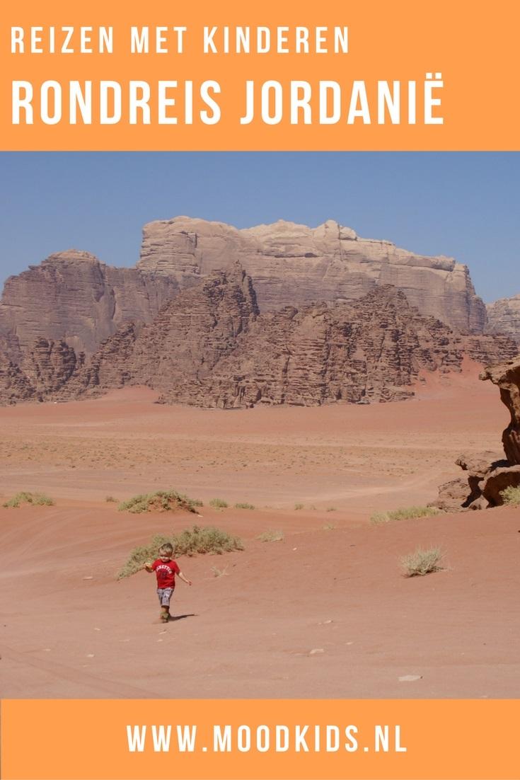 Reislustige Ilse maakte samen met man en peuter een geweldige Jordanië rondreis. In een aantal blogs vertelt ze wat ze gedaan heeft. Inspiratie voor jou? Lees hier haar blog
