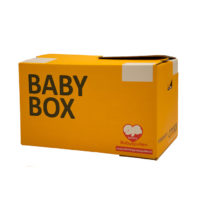 Breng je oude babykleding naar Stichting Babyspullen