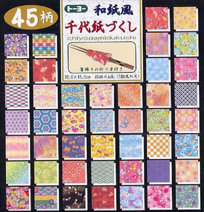 Prachtig origamipapier van webshop Roppongi