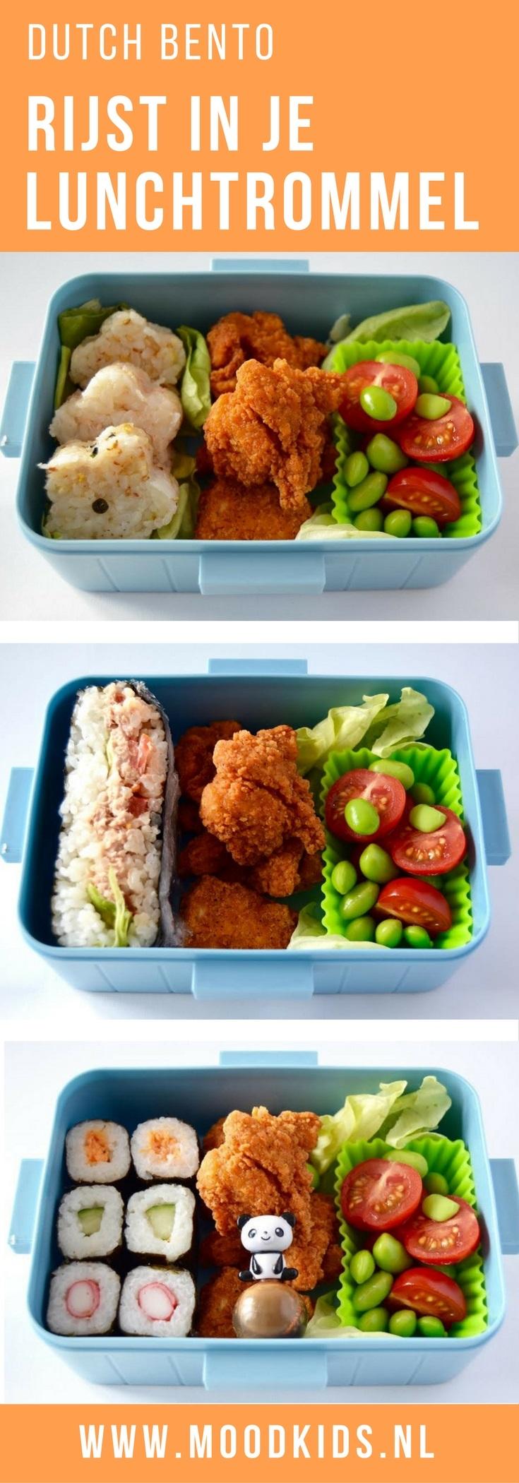 Er zijn kinderen die geen brood lusten of er allergisch voor zijn. Dan kan een rijst bento lunchtrommel bieden. Roppongi heeft 3 tips. #dutchbento