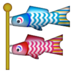 Knutsel je eigen Japanse karpervlag voor kinderdag