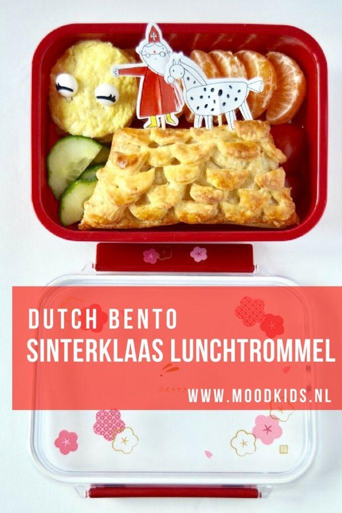 Ieder jaar verzint webshop Roppongi een sint #lunchtrommel voor ons. Dit jaar een Sinterklaas op het dak #dutchbento samen met Americo. We love it!