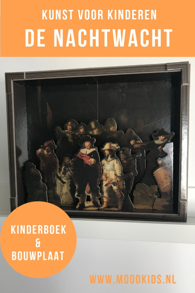 Kunst voor kinderen is een boekenserie over verschillende kunstenaars. Met in ieder boek een 3D bouwplaat. #nachtwacht #Rembrandt #vanGogh